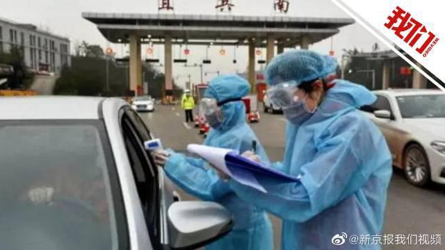 四川男子隐瞒高风险地区旅居史被拘:在石家庄藁城区务工却隐