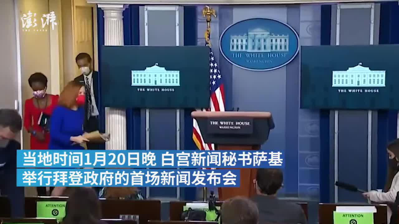 白宫:拜登就职后首次致电的外国元首将是特鲁多
