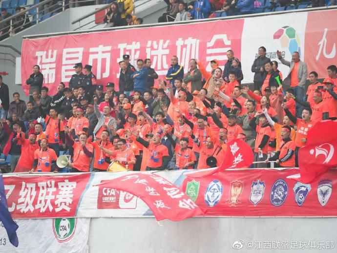 联盛向球迷征集中性名:江西+俱乐部名+足球俱乐部