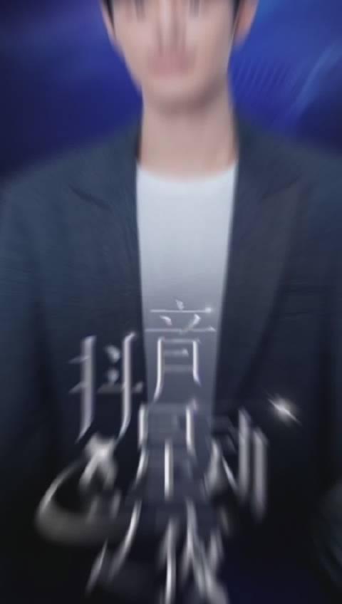 #肖战##肖战正能量艺人##肖战星动之夜#  @X玖少年团肖战DAYTOY 棒棒哒![心]