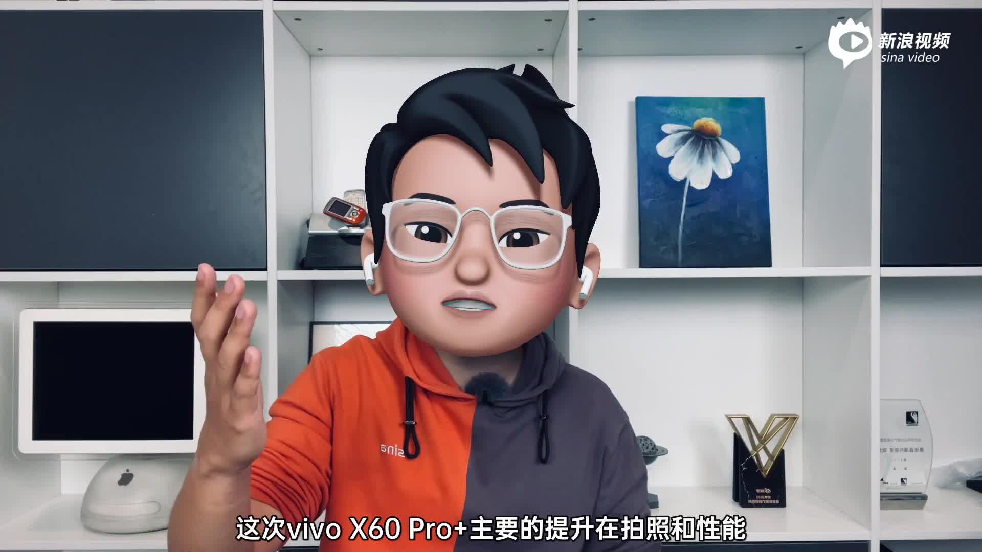 vivo X60 Pro 上手:超广角拍摄,稳了!