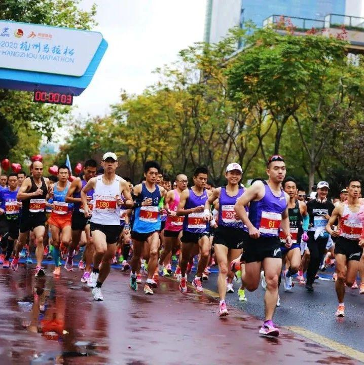 最新2021中国马拉松日历,包含上马、锡马、武马、杭马等