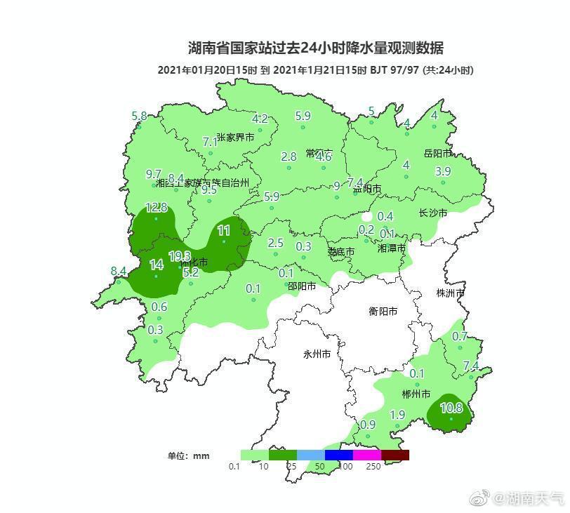 午后的湖南,湘北阴雨连绵、气温低迷、能见度较低,而在湘南阳光偶有露脸,气温相对舒适