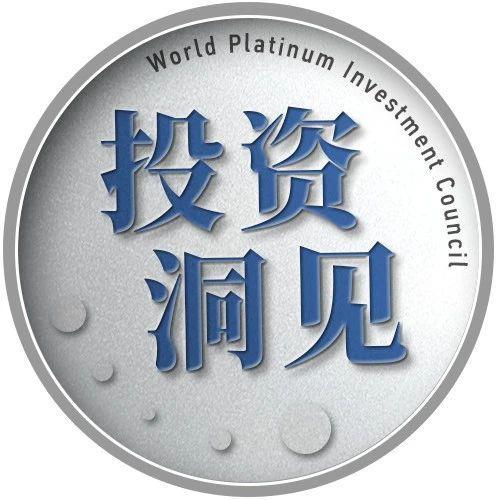 瑞银表示 2021年白银和铂金的表现将超越黄金