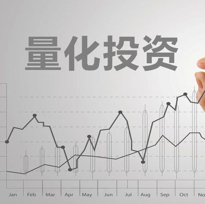 沪指3600点失而复得,创业板涨超2%