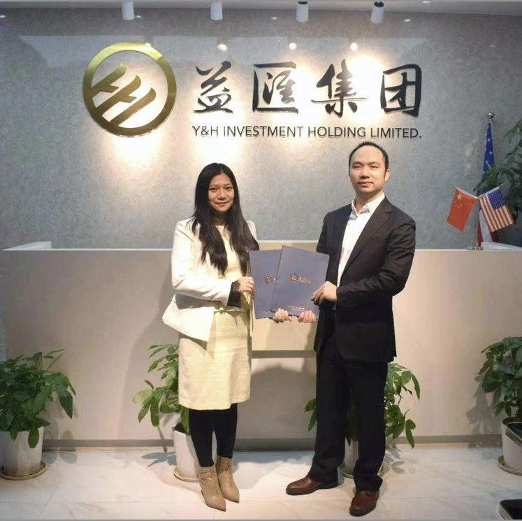 益汇集团正式入股上海韵湖资产管理公司