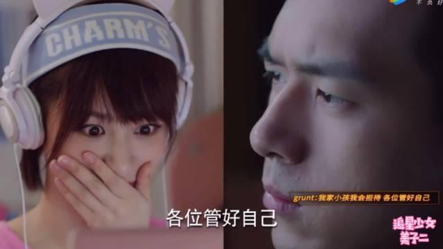 杨紫 李现 高甜预警