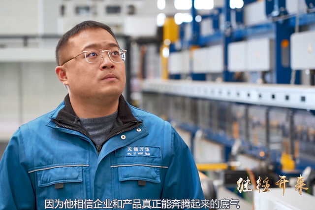 魏仁:带着企业从传统的劳动密集型制造企业向自动化、智能化