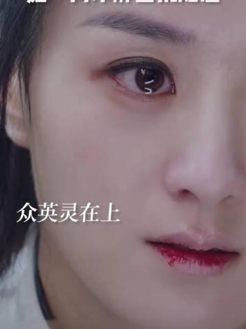 啊翡哭戏合集[泪][泪]真的好有感染力[泪]忍不住三刷了#赵丽颖周翡撕心哭戏##有翡收官#