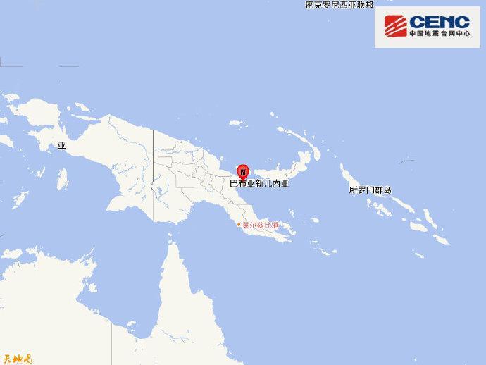 巴布亚新几内亚发生5.6级地震,震源深度30千米