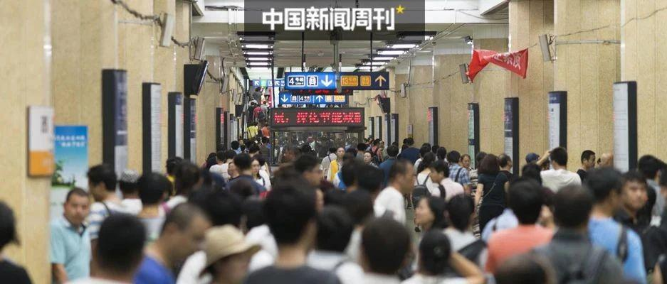 """坐着火车上下班 能缓解北京""""睡城""""的通勤压力吗?图片"""