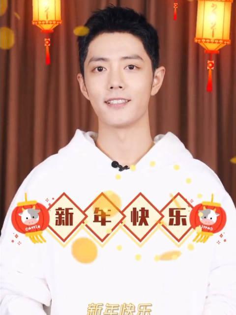 哥哥@X玖少年团肖战DAYTOY ,也祝你新年快乐呀[心]哥哥也要戴好口罩噢[爱你]