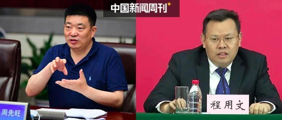武汉市长换人:周先旺转岗政协 程用文接棒晋升副省级