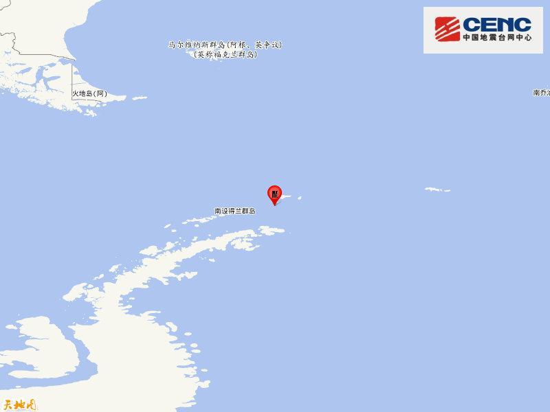 南设得兰群岛发生7.0级地震 震源深度10千米