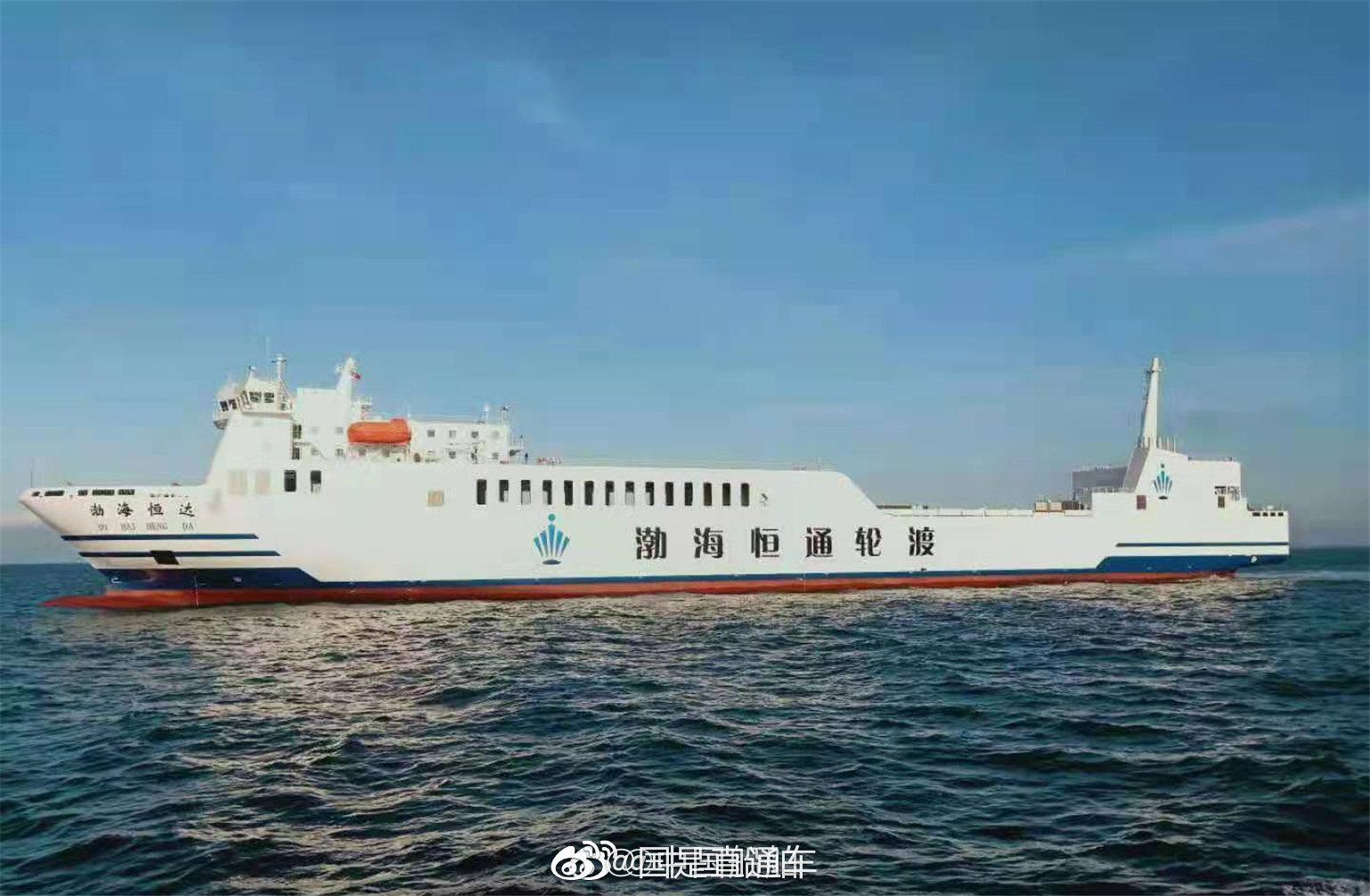 """亚洲最大多用途滚装船""""渤海恒达""""号投入运营 我国自主设计建造!"""