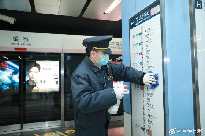 京港地铁进行北京相关车站环境样本采集检测工作:均为阴性!图片