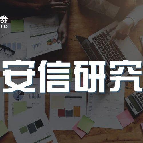 【计算机-胡又文】科大讯飞:详解科大讯飞AI教育业务—智能花开2021系列报告