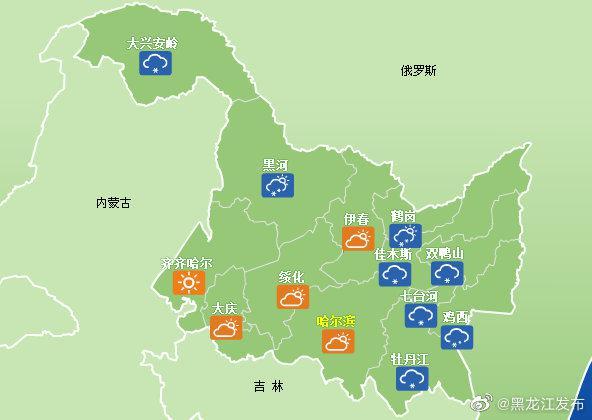 今天起,黑龙江省将开启降温、降雪、大风天气