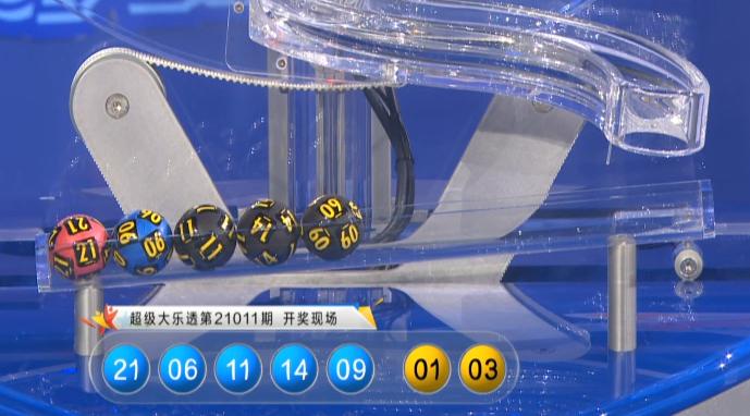 012期龙山大乐透预测奖号:小复式参考