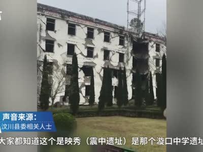 """官方人士回应""""震中遗址游客嬉笑"""" 呼吁参观人员保持肃穆"""