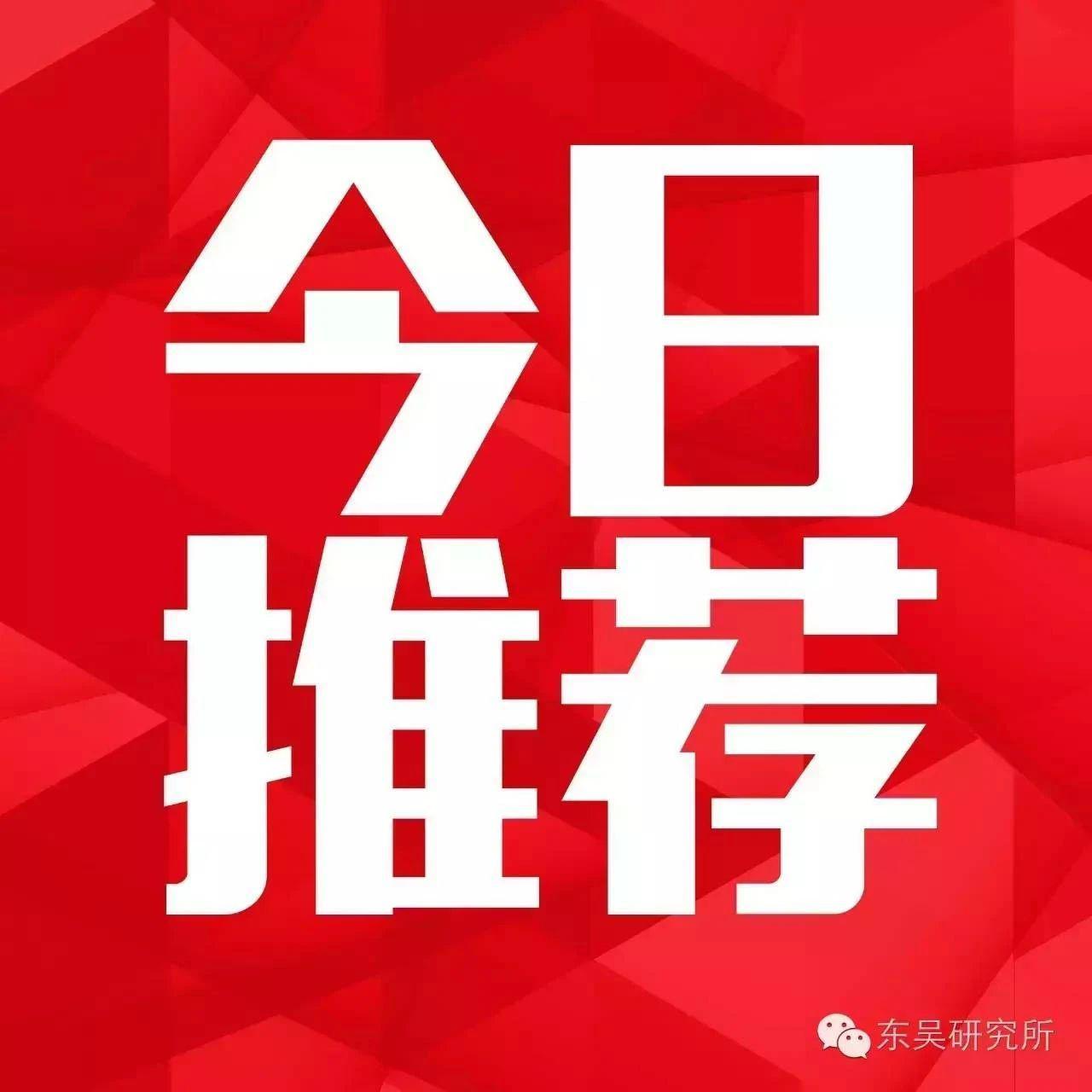 从中国制造到中国品牌,多品牌大集团可期