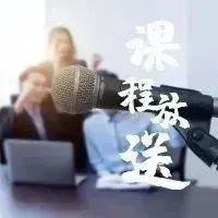 课程表 | 金衍君期货期权大讲堂,2021年2月课表,速来查收!