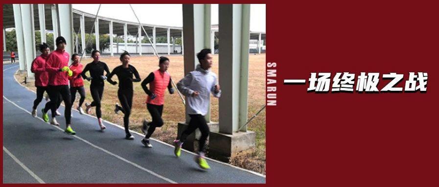 为什么中长跑高手齐聚云南冬训:奥运会马拉松赛我们有机会进前八吗?