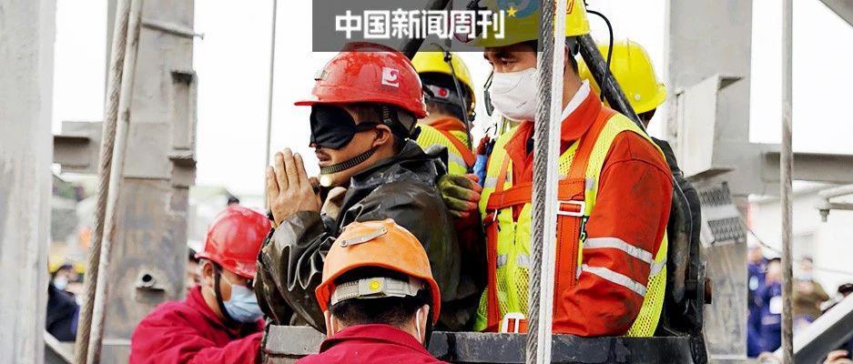 山东金矿爆炸生死救援:打钻深度超600米 救援300多小时