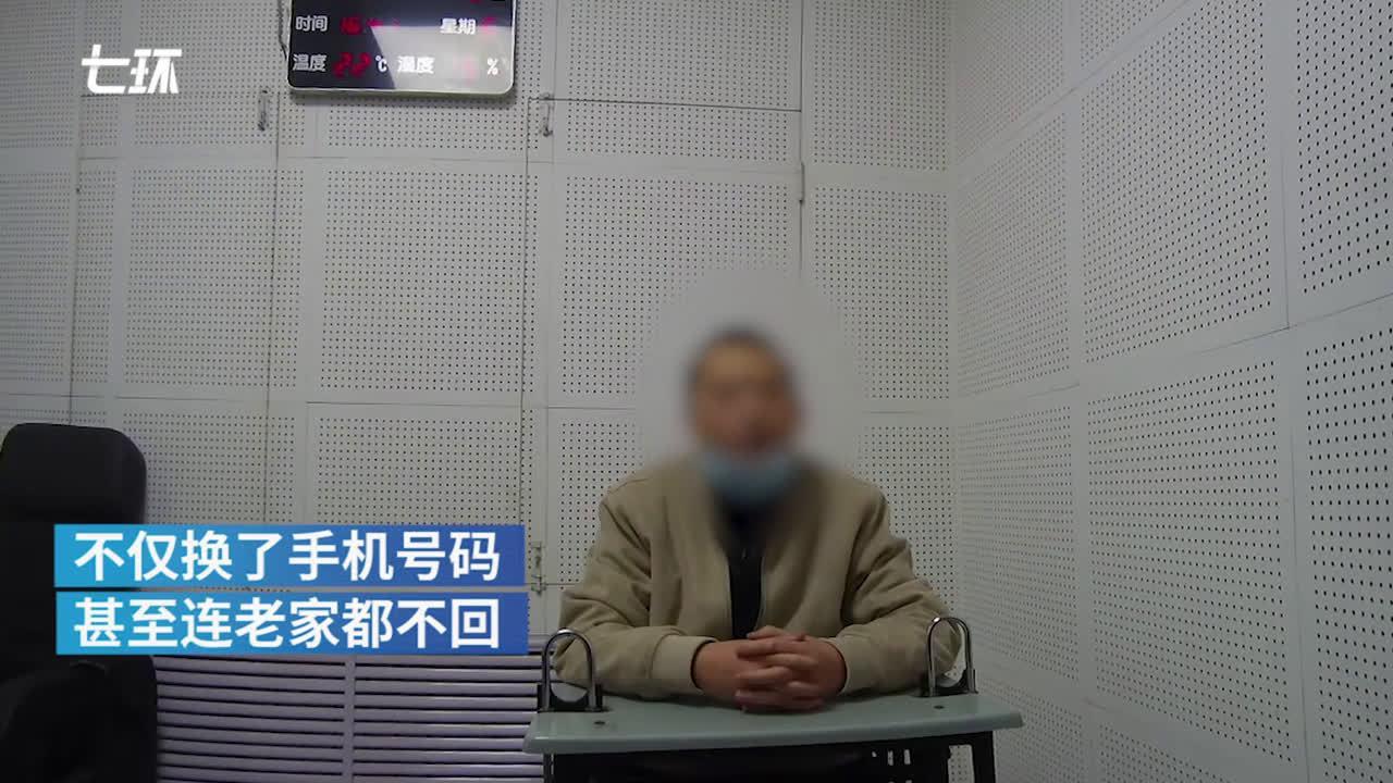 男子恶意欠薪20多万不回老家 被警方跨省抓获