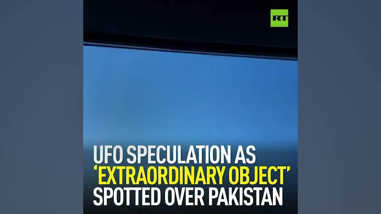 巴基斯坦上空疑现不明飞行物
