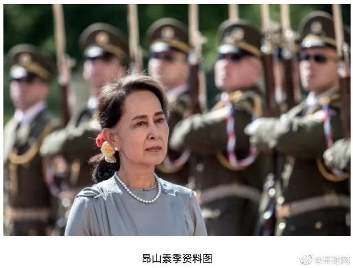 """昂山素季被扣押前几天,缅甸军方曾有""""预告"""""""