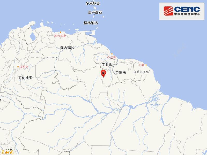 圭亚那发生5.9级地震 震源深度10千米