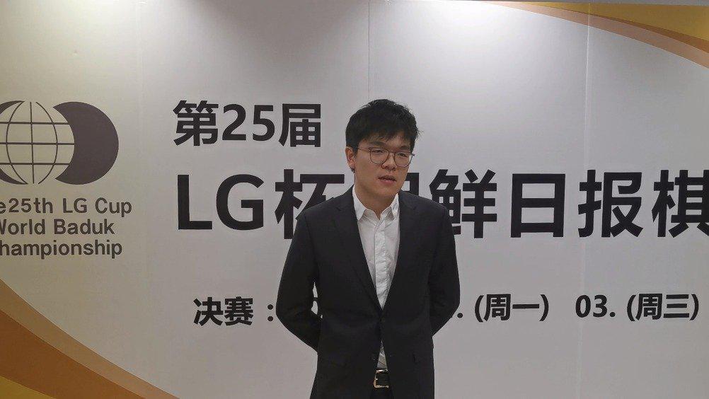 视频-LG杯决赛首局柯洁赛后采访 昨晚一宿没睡