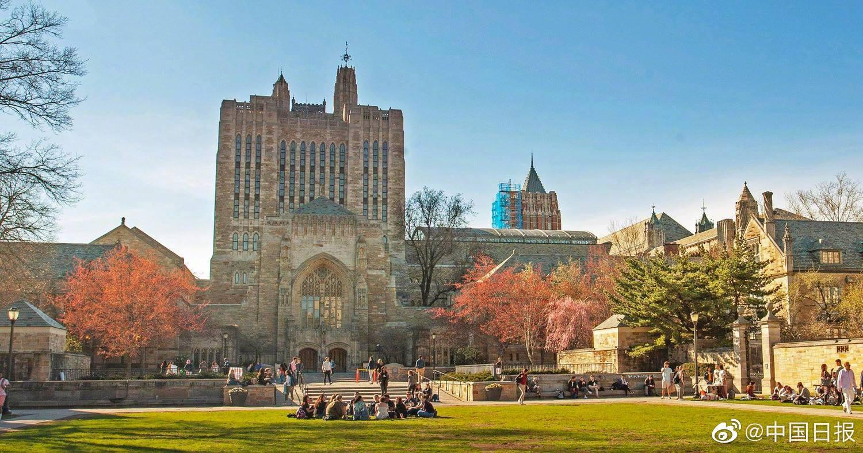 美国司法部对耶鲁大学招生歧视案撤诉