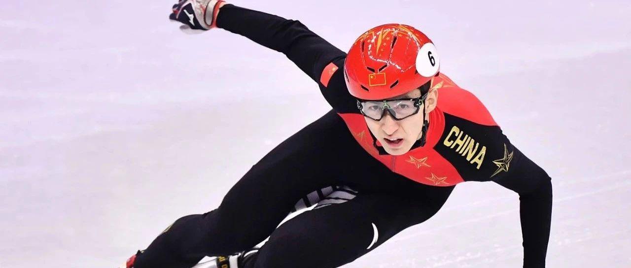 武大靖:从陪练到奥运冠军,一分成长背后的百分努力