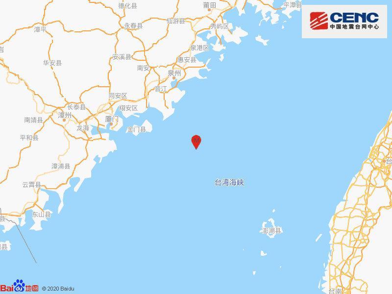福建泉州市晋江市海域发生3.2级地震 震源深度19千米图片