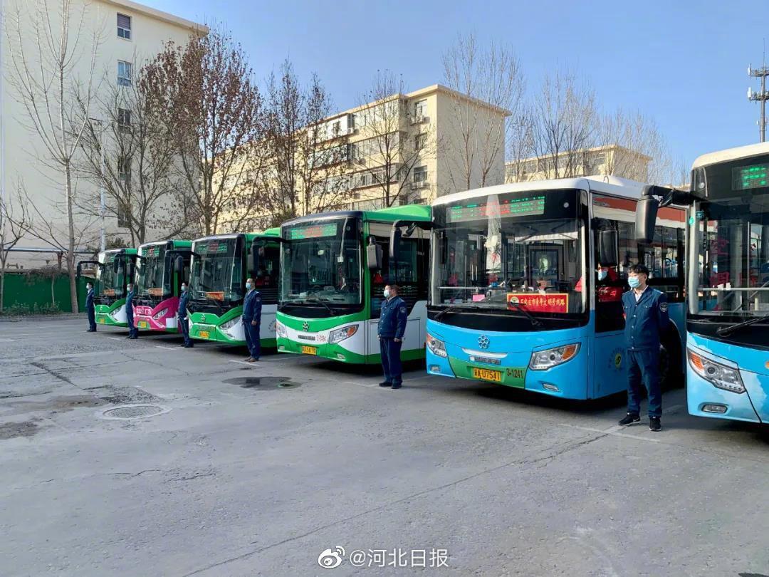 2月11日起 石家庄3条公交线路恢复运营图片
