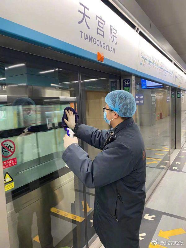 北京地铁天宫院站今日10时重新开站图片