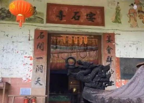 春节期间博白宴石寺等宗教场所暂停聚集性活动的通知