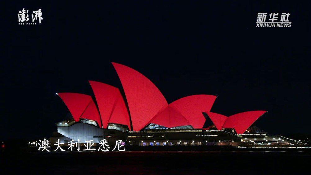 世界各地点亮中国红