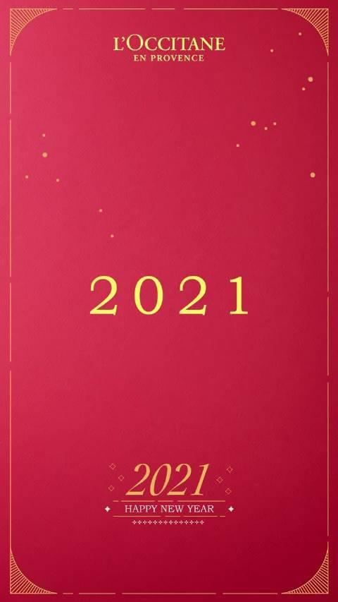 赵丽颖代言欧舒丹,2021牛年大吉