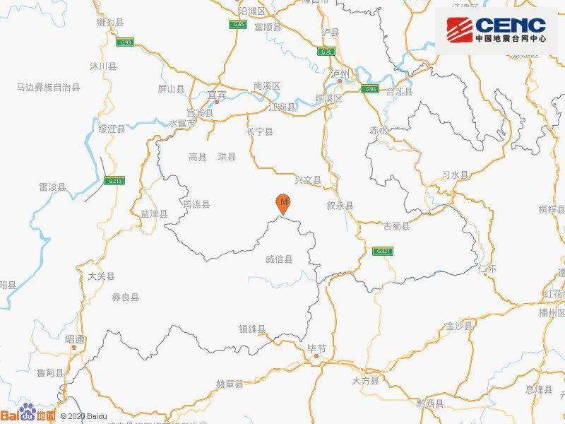 四川宜宾市兴文县发生2.8级地震 震源深度9千米图片