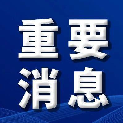 延边大学5批次返校时间公布