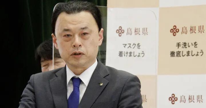 岛根县知事反对参与东京奥运 日媒:可能引发多米诺效应