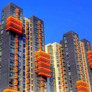 政经谭 | 北京将从严从重查处个人经营性贷款违规流入房地产市场