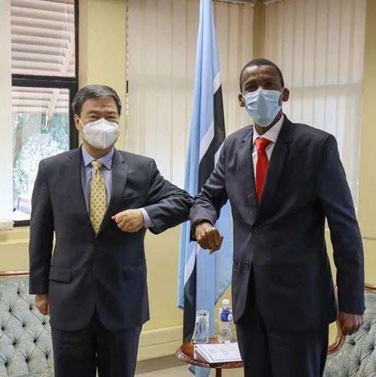 驻博茨瓦纳大使离任拜会博外长夸佩