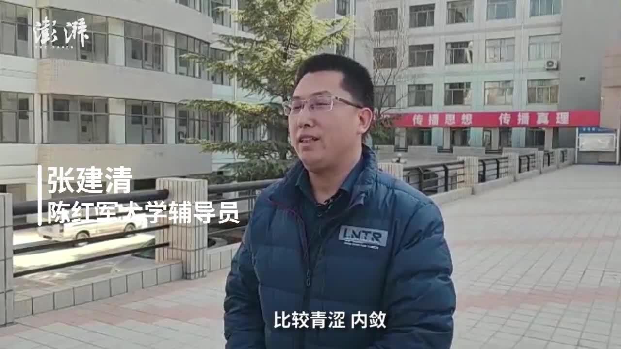 大学老师忆烈士陈红军
