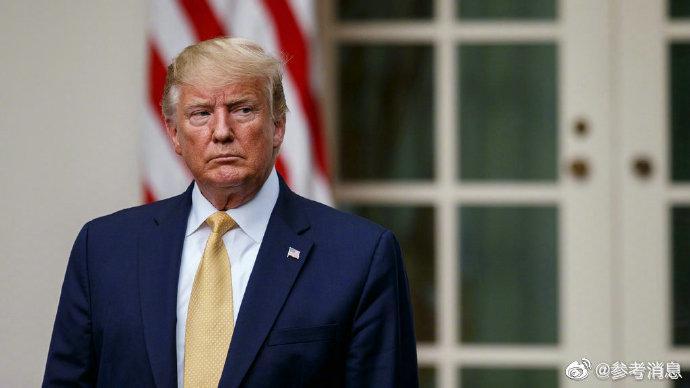 特朗普称遭遇美国历史上最严重的政治迫害