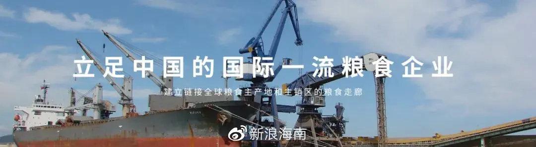 中糧集團將參加首(shou)屆中國國際消費品博覽會