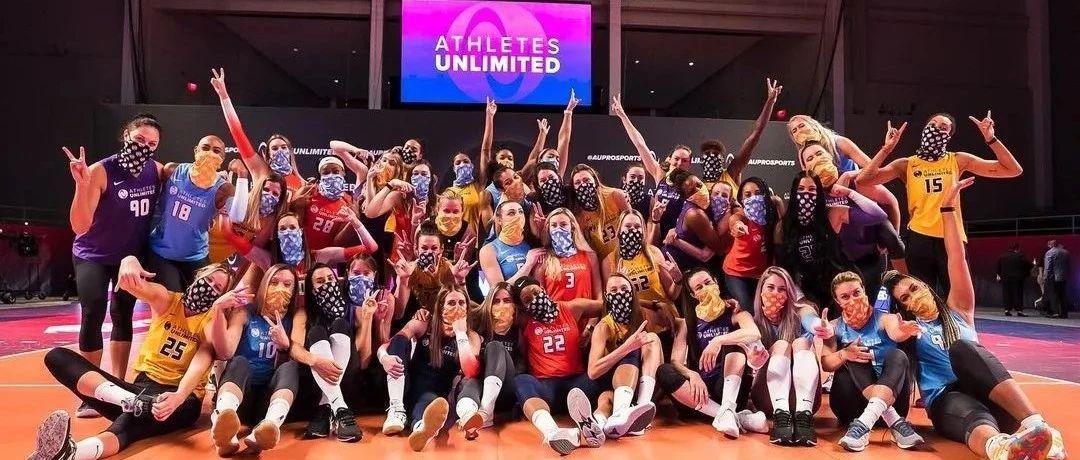 首届美国女排联赛玩法好刺激  好想大喊GKD
